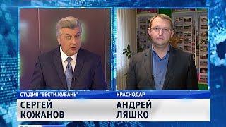 Андрей Ляшко назвал причины сбоев в подаче тепла кубанцам