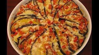 Запеканка из баклажанов с картошкой, помидорами и моцареллой