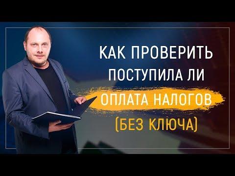Легкий заработок от 1000 рублей
