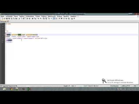 PHP Μάθημα 3ο - Form - POST - PHP Greek Tutorial Form - POST
