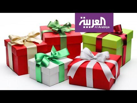 العرب اليوم - شاهد: كيف تختار الهدية المناسبة لكل شخص؟