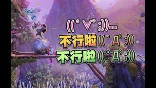 【魯蛋精華】三Diu一體 -11/17 PC Trine 4 ft.嬌兔、紀囧