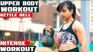 Upper Body Workout With KETTLE BELL | Shoulders , Arms & Back | Speed Fitness