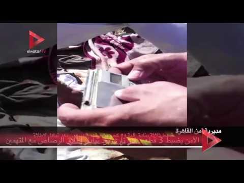 الأمن يضبط 3 قطع سلاح ناري بعد تبادل إطلاق الرصاص مع المتهمين