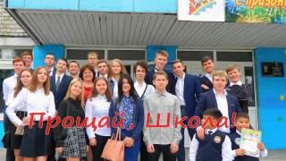 """Опустел наш любимый класс  11 """"Б"""" школа 3 город Балашов"""