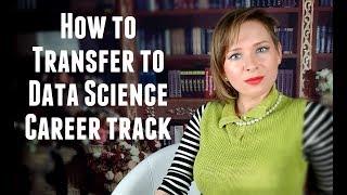 Как Перейти в Data Science из Академии или другой профессии, Ваши Запросы, Болтология