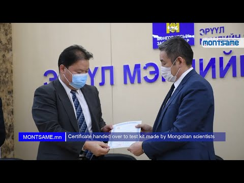 Certificate handed over to test kit made by Mongolian scientists