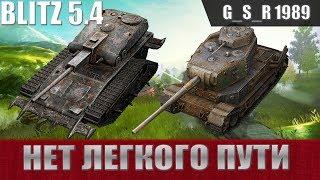 WoT Blitz - Могильщик или Франкенштанк. Разный стиль игры- World of Tanks Blitz (WoTB)