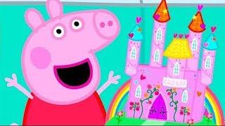 Peppa Pig Français LIVE 2020 🔴 Épisodes Complets - Dessin Animé