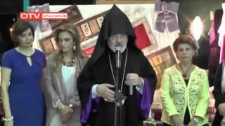 Հայկական Իւրայատուկ Ձեռագործներու Ցուցահանդէսի Բացում (2015)