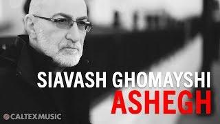 Siavash Ghomayshi - Ashegh (Official Video) | سیاوش قمیشی - عاشق | Persian Music 2020