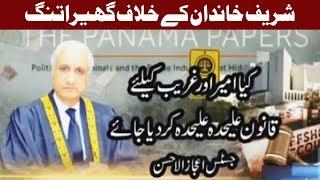 Kya Ameer Aur Ghareeb Ka Qanoon Alag Hai? - Headlines and Bulletin - 09:00 PM - 13 September 2017   Kholo.pk