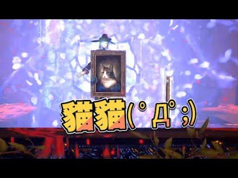 【魯蛋精華】ZA -6/22 PC 血咒之城:暗夜儀式