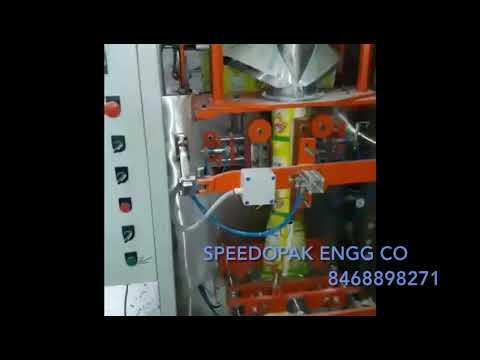 Collar Type Detergent Powder Packaging Machine