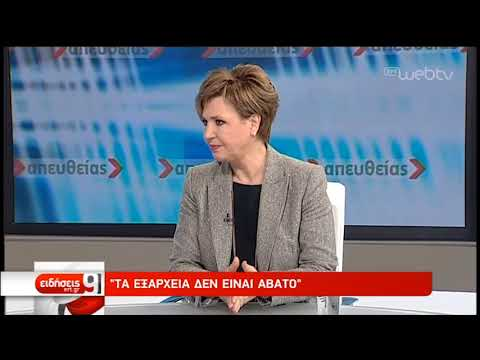 Mικρός θησαυρός στα κρησφύγετα της σπείρας-Γεροβασίλη: Καμία ανοχή στο έγκλημα | 05/03/19 | ΕΡΤ