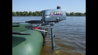 Бензин для sea pro 2.5