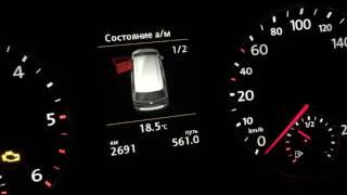 Цветная панель приборов 3D Premium от VW Tiguan 5N FL в VW Caddy