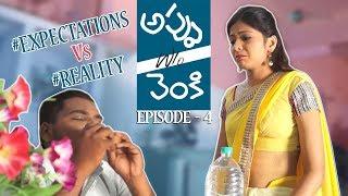 Appu wife of Venky telugu web series II Episode - 4 II Red Chillies II