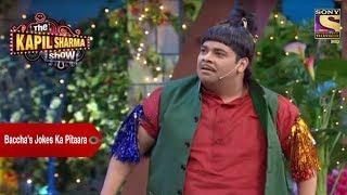 Baccha Yadav's Jokes Ka Pitaara - The Kapil Sharma Show