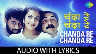 Chanda re chanda re with lyrics - YouTube
