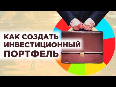 Живой график для бинарных опционов iq option