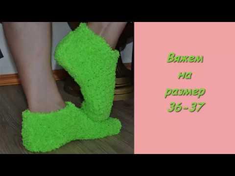 Вяжем крючком Тапочки-Носочки / Crochet Slippers-Socks