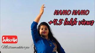 NAMO NAMO || KEDARNATH || SHIV VANDANA