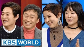 Happy Together - The Addicts (2016.02.04)