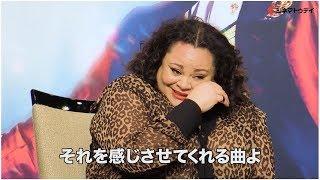 キアラ・セトル、感極まり涙!映画『グレイテスト・ショーマン』来日記者会見その2