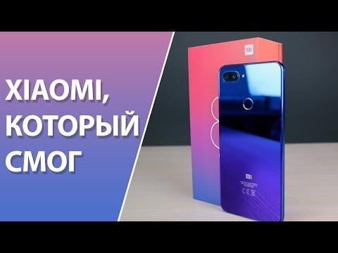 Обзор Xiaomi Mi 8 lite. Снова лучший?