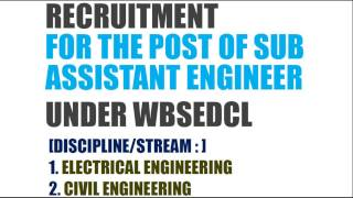 WBSEDCL Recruitment 2017 FOR SUB ASSISTANT ENGINEER