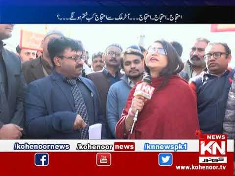 Awaam Se Hukaam Tak 10 January 2019 | Kohenoor News Pakistan