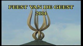 preview picture of video 'Feest van de Geest 2014 De Hoeksteen Capelle aan den IJssel'