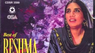 Reshma Ji - Akhian Noon Rehn De Akhian De Kol Kol