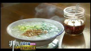 金龍市場米粉湯