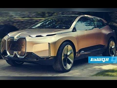 فيديو بوابة الوسط   «iNext».. سيارات مستقبلية من بي ام دبليو