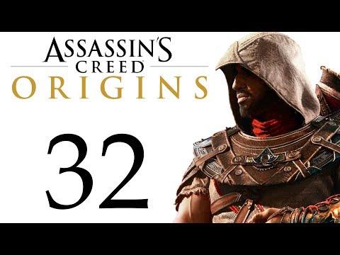 Assassin's Creed: Истоки - Мемфис, Филакит, Маска Ящерицы [#32] побочки + сюжет   PC