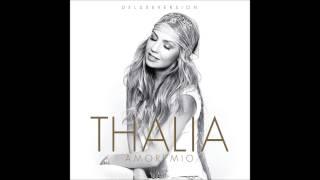 Thalía Feat. Fat Joe - Tranquila