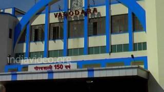 Vadodara Railway Station