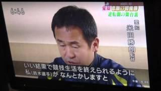 第34回都道府県駅女子 愛知悲願の初優勝逆転劇の舞台裏