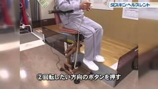 アルコー3000B型【移動用リフト(段差解消機)】