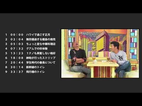 【作業用BGM・CMカット】松紳まとめ33