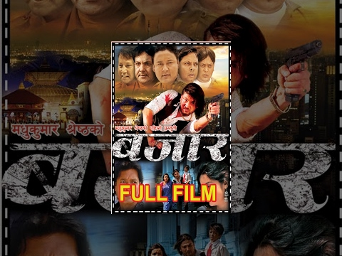 Bazaar | Nepali Movie