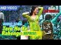 Tere Ho Ke Rahenge Reprise Audio Song Shweta Pandit Yuvan Shankar Raja Raja Natwarlal