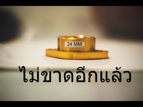 Varices กองทัพ 2016