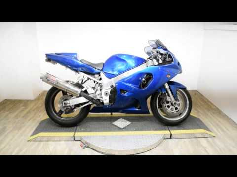 2001 Suzuki GSX-R 750 in Wauconda, Illinois - Video 1