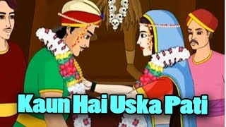 Vikram Betaal | Kaun Hai Uska Pati | Entertainment Stories For Kids | In Hindi