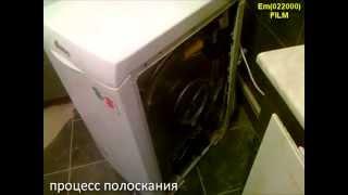 Ремонт стиральной машины ARDO TL 105 SX