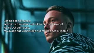 Pikku G   Solmussa Lyrics