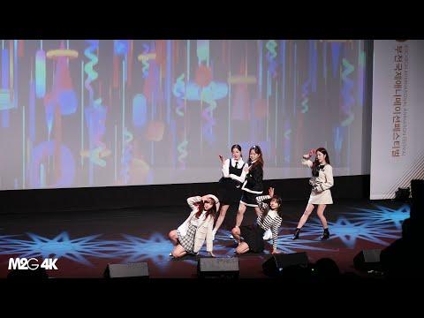 201023 에이프릴 ( 예쁜게 죄 ) 부천국제만화페스티벌 BIAF 4K 직캠 Fancam